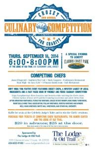 CCCC flyer